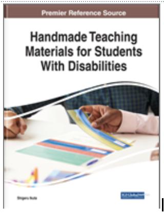 Handmade Teaching Materials - Book